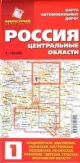 Карта автомобильных дорог. Центральные области
